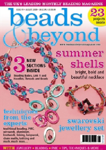 Issue 11 (August 2008)