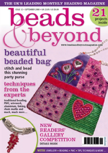 Issue 13 (October 2008)