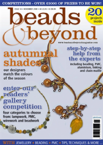 Issue 19 (April 2009)